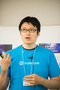 ソラコムの執行役員でありプリンシパルソフトウェアエンジニアである片山暁雄氏