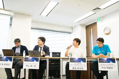 パネリストの面々。左から小島氏,得上氏,瀬高氏,片山氏