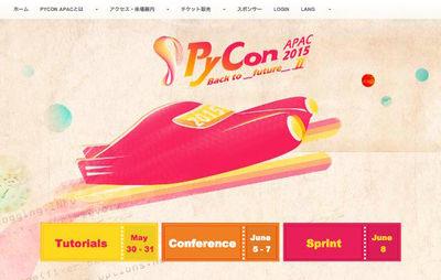 図1 PyCon APAC 2015 公式サイト