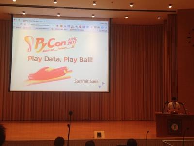 写真2 Summit Suen:Play Data, Play Ball!