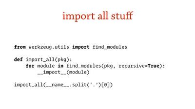 モジュールがimportされる際,自分を含むパッケージ全体をimportする(スライドより)