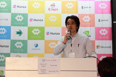 Tomohiro Yoshikawa氏