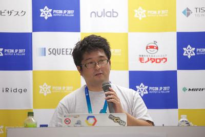 Masashi Terui氏