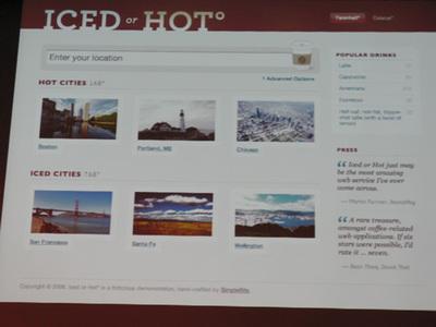 写真2 ダン氏は自身が制作した「Iced or Hot.com」