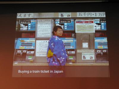 写真3 日本の切符券売機
