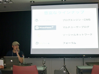 小賀氏は環境という視点でWordPressのビジネスメリットを語った