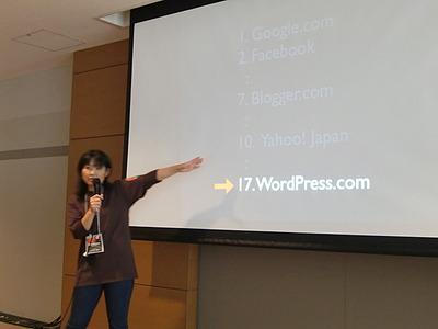 WordPress.comの17位の上には,1位Google,2位FaceBook,…,7位Blogger.com,…,10位Yahoo! JAPANなどブログ以外の大規模サービスが名を連ねている