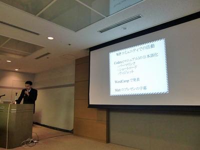 水野氏はphp.netにおいてさまざまな情報を公開している他,WordPressのコミュニティには翻訳などの作業を中心に貢献している