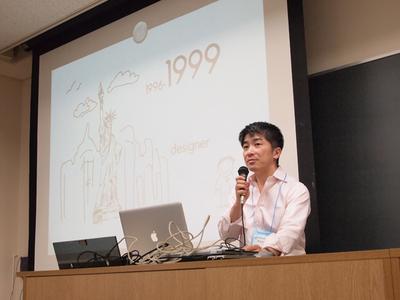 諏訪氏は,リニューアルをするに当たっては常にその後(2年後,3年後)になっても古びない感覚的なものを意識しているとのこと。