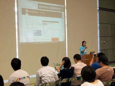 WordPressの状況について,世界・日本それぞれの観点から説明された