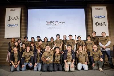 総勢37名のYAPC::Tokyo 2019のスタッフ
