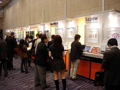 Web2.0 Expo Tokyo 2007 会場の様子(1)