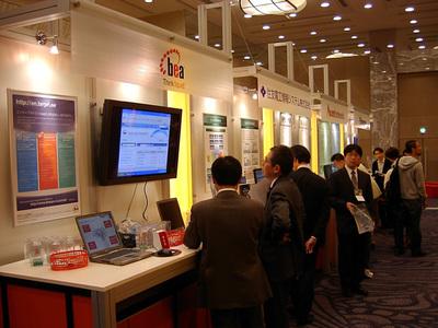 Web2.0 Expo Tokyo 2007 会場の様子(2)