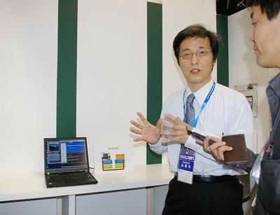 京都マイクロコンピュータ