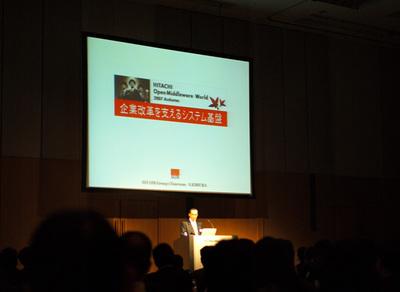 写真1 セコム(株)取締役会長の木村 昌平氏による基調講演