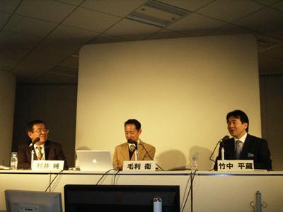 セッションは,時おり村井氏のジョークを交えながら,なごやかな雰囲気で進んだ