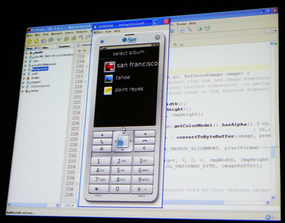 NetBeansによる携帯電話アプリ開発の実行例