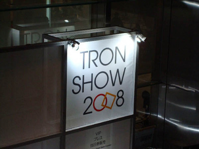 TRONSHOW2008