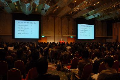 セッション2日目の後半を飾るのは,菅野文友氏による招待講演