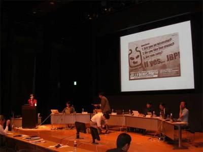 セッションの合間に,司会の船橋氏より,「JELLY BEANS PARTY」のキックオフのアナウンスがされた。