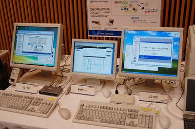 仮想PC型シンクライアントシステム「VirtualPCCenter」