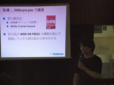 宮川達彦氏から声がかかり,Shibuya.pm講演へ