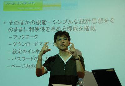 Chrmoeのデモを行う及川氏。