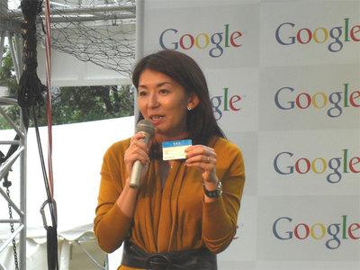 今回のキャンペーンのコンセプトについて説明する,グーグル(株)マーケティングマネージャー平山景子氏。手にしているのは参加資格となる「搭乗券」。これを手にした人が渋谷で空を飛ぶことができる。