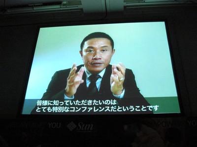写真2 サン・マイクロシステムズ代表取締役社長Lionel Lim氏のビデオメッセージ。