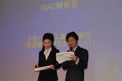 授賞式の司会を務めた花王(株)本間充氏(左)と日本IBM(株)樋渡友子氏(右)。投票後の結果をその場で集計中。