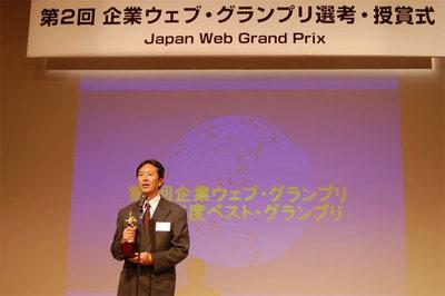 受賞の喜びとこれからについて語ったパイオニア青山氏。