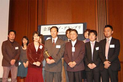 ベストグランプリを受賞した「Sound Lab.」制作メンバー。