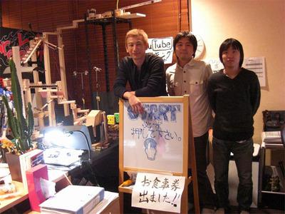 今回の取材に対応していただいたワンパクの阿部淳也氏,野村政行氏,山口晋司氏(左から)。ワンパクHOTサイトの心臓部,ガラガラシステムの前で。