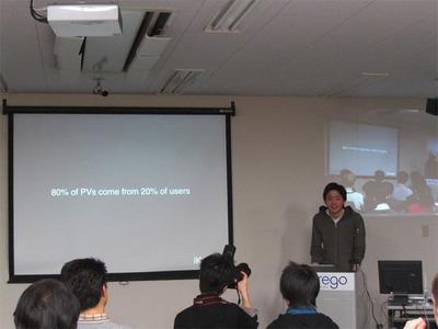 日本ではまだ実装例が少ないOAuthについて,Provider/Clientの両面から語った。
