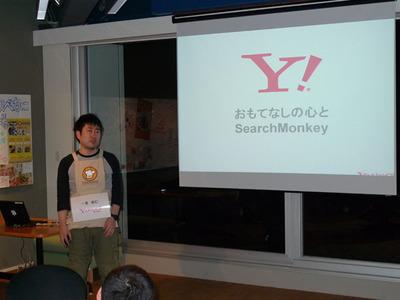 Yahoo! JAPANチームのプレゼンテーションを担当した一条裕仁氏。