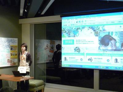 リクルート メディアテクノロジーラボチームのプレゼンテーションを担当した寺井周平氏。