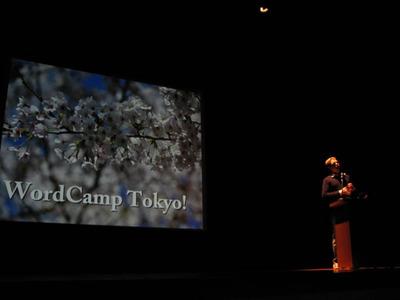 写真2 WordCamp Tokyoの開催を祝福