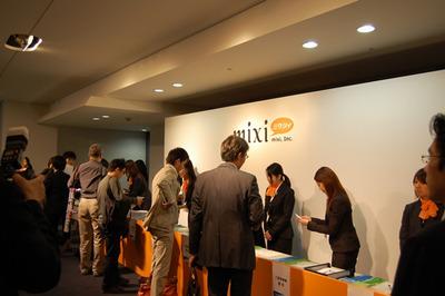 mixiアプリカンファレンス2009開催
