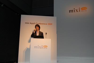 5年間のmixiの動き,そしてこの先5年について述べる笠原氏