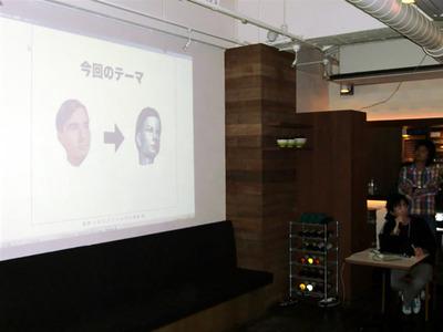 実際にネット上にある貝畑氏の顔写真データを使い,デモ中にポリゴン化を行いました。