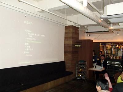 塩谷氏はこれから東京Basic Technology勉強会を積極的に行っていくとのこと。詳しくは同氏のWebページKwappa.netを参照。