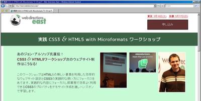 図1 Internet Explorer 7 での表示