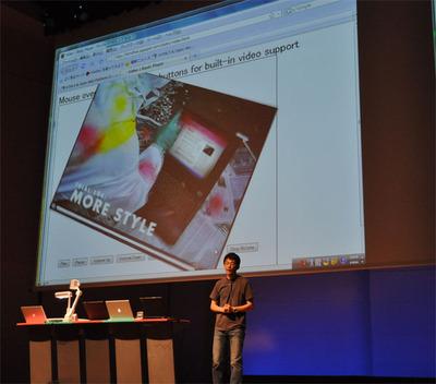 動画を画面ごとマウスのコントロールで回転させるHTML5のデモ。