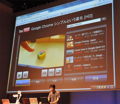 videoタグを使って,動画自体をFlashプラグインなしで再生することもできるようになる,というデモ。YouTubeでテスト中のもの。