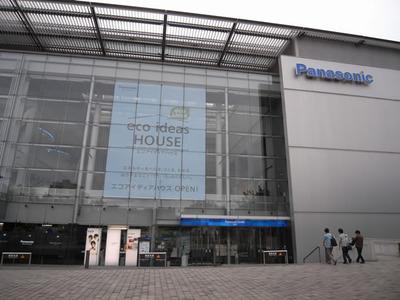 写真1 会場のパナソニックセンター東京ホール