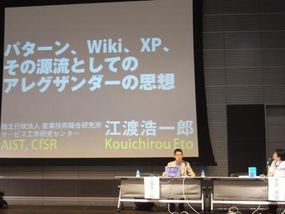 写真6 幅広いトークが繰り広げられた(3)