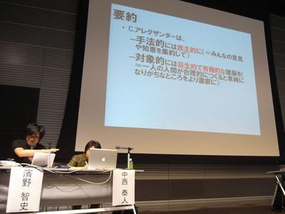 写真9 幅広いトークが繰り広げられた(6)