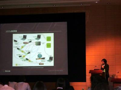 野村氏はAre You Hotのシステム概論や,そのカギの1つGainerに関する解説をした他,フィジカルコンピューティングを取り巻く技術について最新動向を紹介した