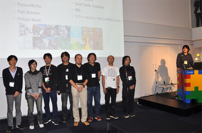 続いて壇上に立ったGoogle JapanのJohn Fu氏から,10月6日に公開されたばかりのChrome用「アーティストテーマ」を制作したデザイナー,企業の皆さんが紹介されました。