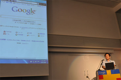 Chrome開発チームの坊野博典氏から, 「今日作ったばかり」という将来搭載が期待される機能の説明です。